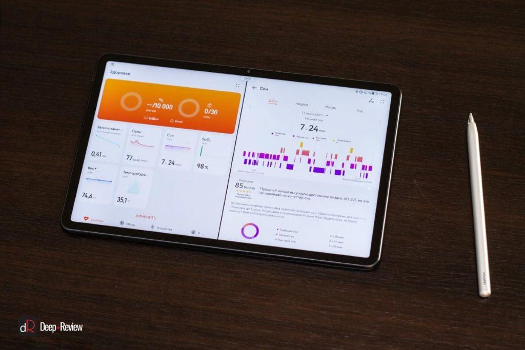режим app multiplier в harmonyos для планшета