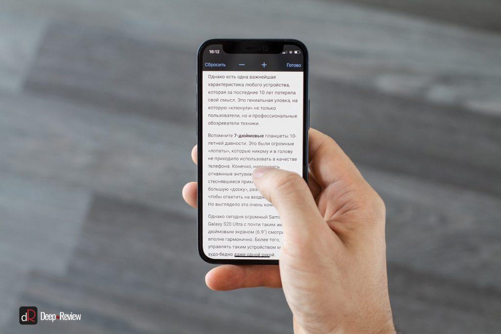 вебсайт на экране iphone 12 mini