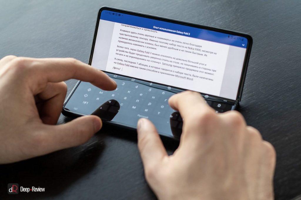 горизонтальная клавиатура fold 3 на подобие ноутбука