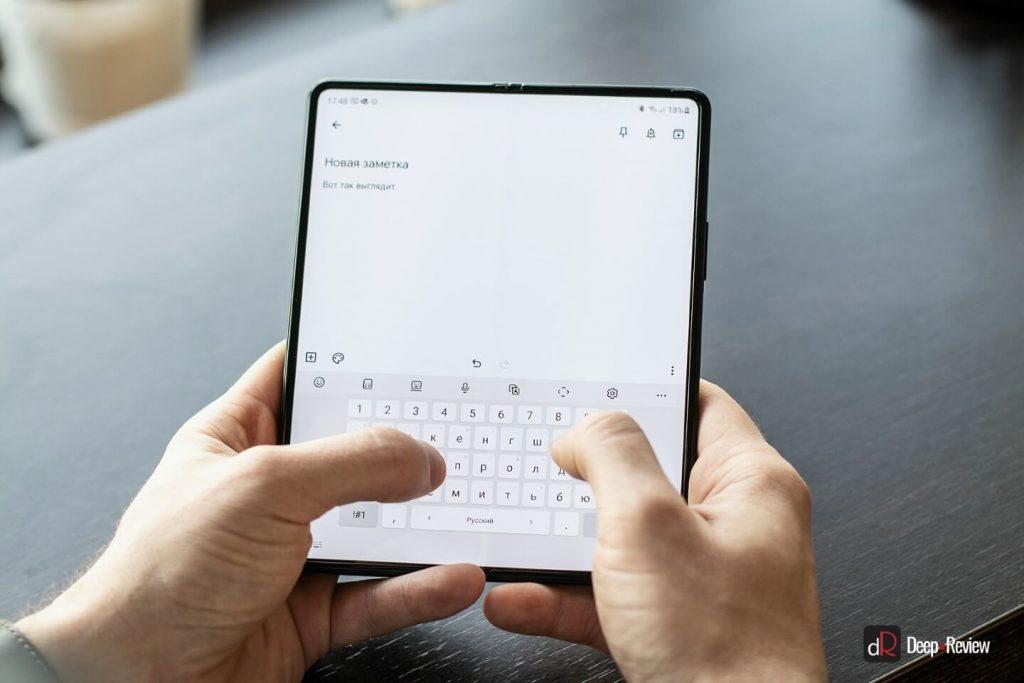 небольшая клавиатура на fold 3