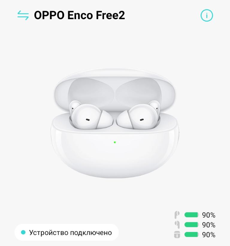 oppo enco free 2 уровень заряда