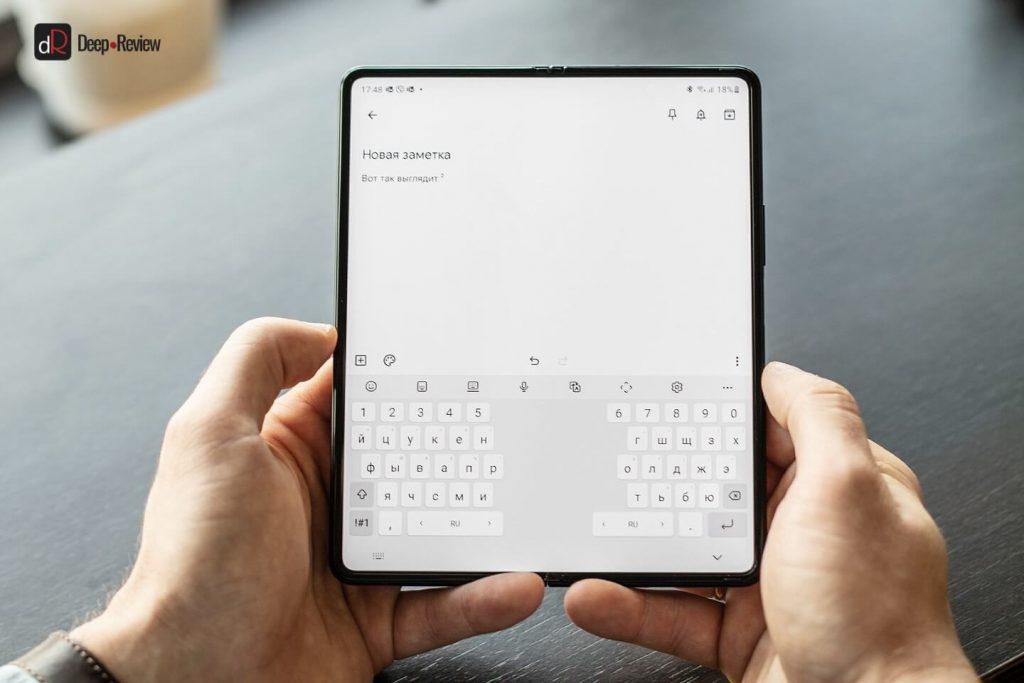 разделенная клавиатура fold 3